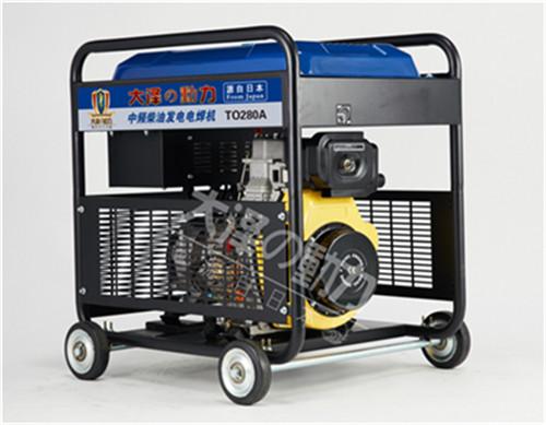 280A柴油發電電焊機 (11).jpg