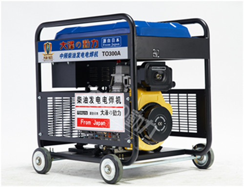 300A柴油發電電焊機 (9).jpg