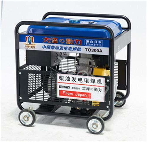 300A柴油發電電焊機 (2).jpg