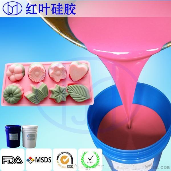 DIY糖艺环保模具硅胶 食品级模具硅胶80522925