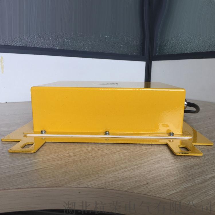 LDM-X型溜槽堵塞检测器78614395