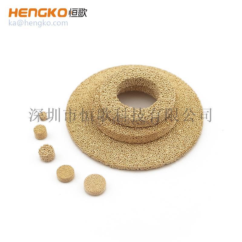 恒歌加工定制铜微孔滤芯81394115