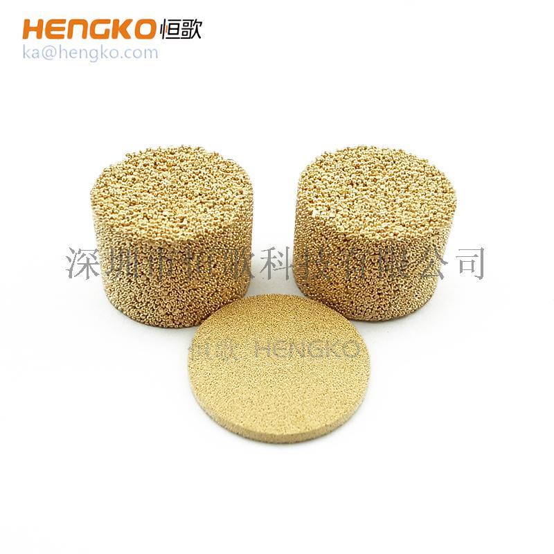恒歌加工定制铜微孔滤芯81394255