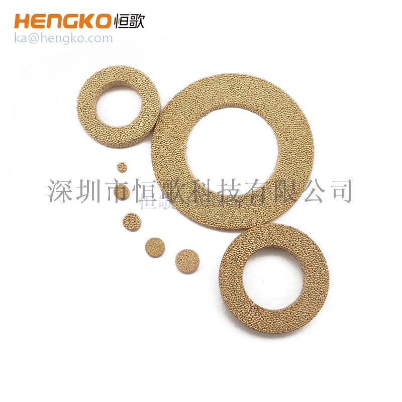 恒歌加工定制铜微孔滤芯81394125