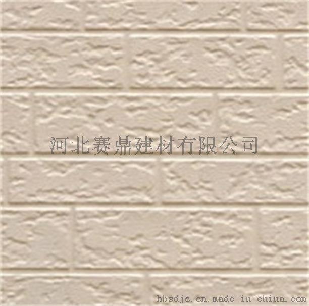 保温 隔热 保温板 金属雕花板系列d5-00161219635