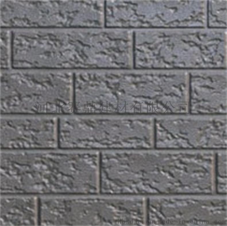 保温 隔热 保温板 金属雕花板系列d5-00161219725