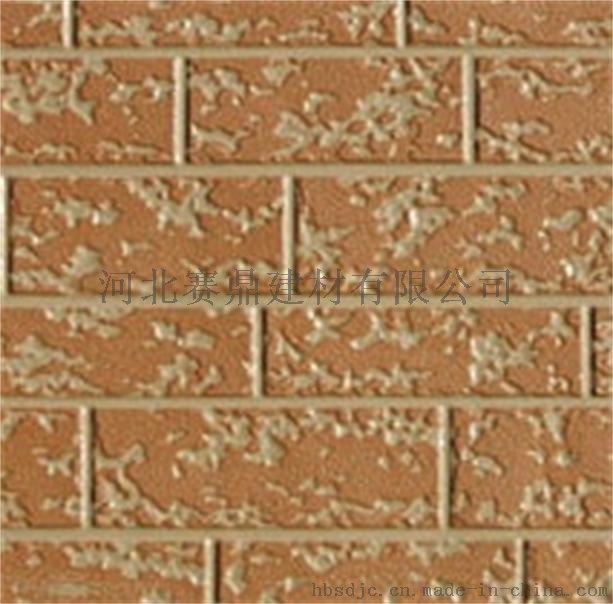 保温 隔热 保温板 金属雕花板系列d5-00161219625