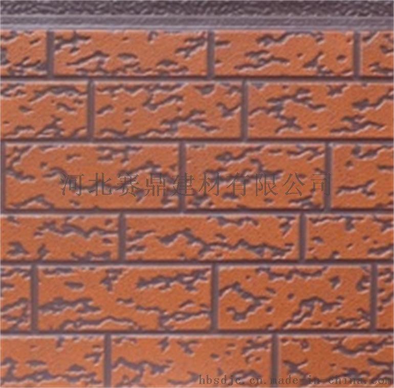 保温 隔热 保温板 金属雕花板系列d5-00161219705