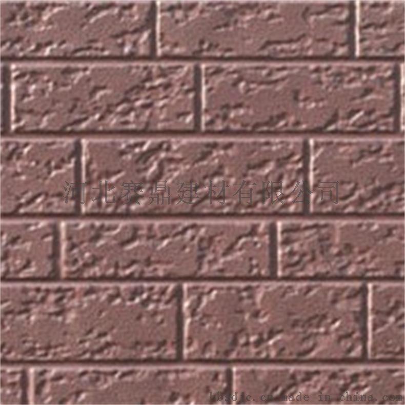保温 隔热 保温板 金属雕花板系列d5-00161219675