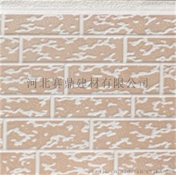 保温 隔热 保温板 金属雕花板系列d5-00161219655