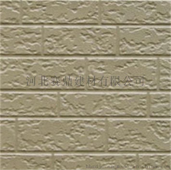 保温 隔热 保温板 金属雕花板系列d5-00161219615