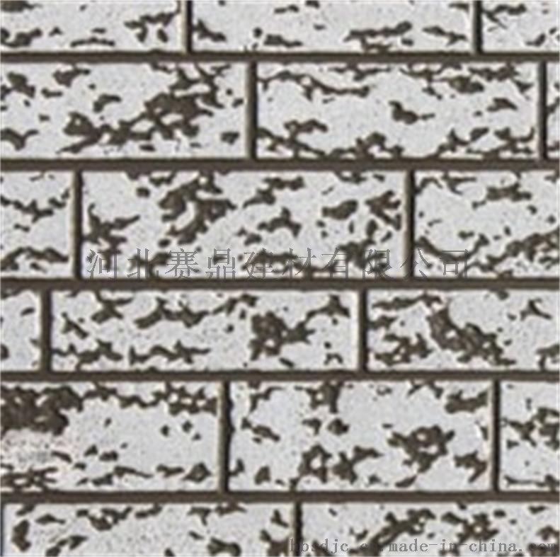 新型节能环保装饰板金属雕花板AE8-01661217765