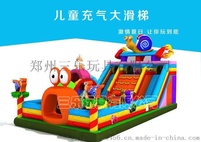 蝸牛兒童充氣大滑體SL-1.jpg