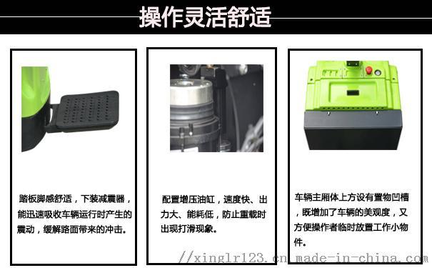 朝阳2吨电动托盘搬运车多少钱一台-沈阳兴隆瑞76781732