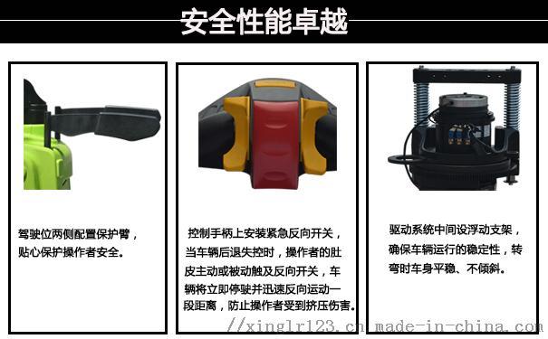朝阳2吨电动托盘搬运车多少钱一台-沈阳兴隆瑞76781512