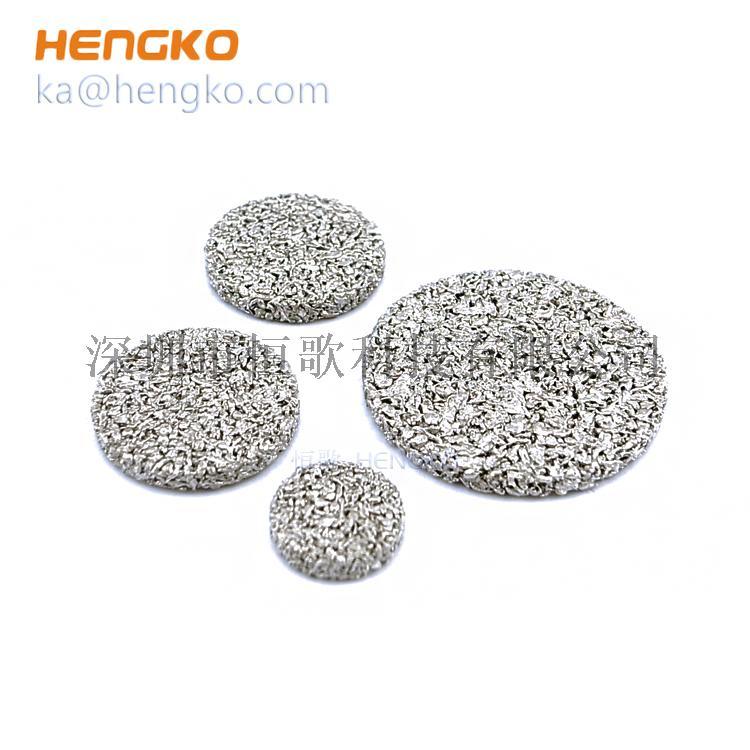 恒歌工厂设计定制不锈钢粉末冶金过滤器滤筒82057505