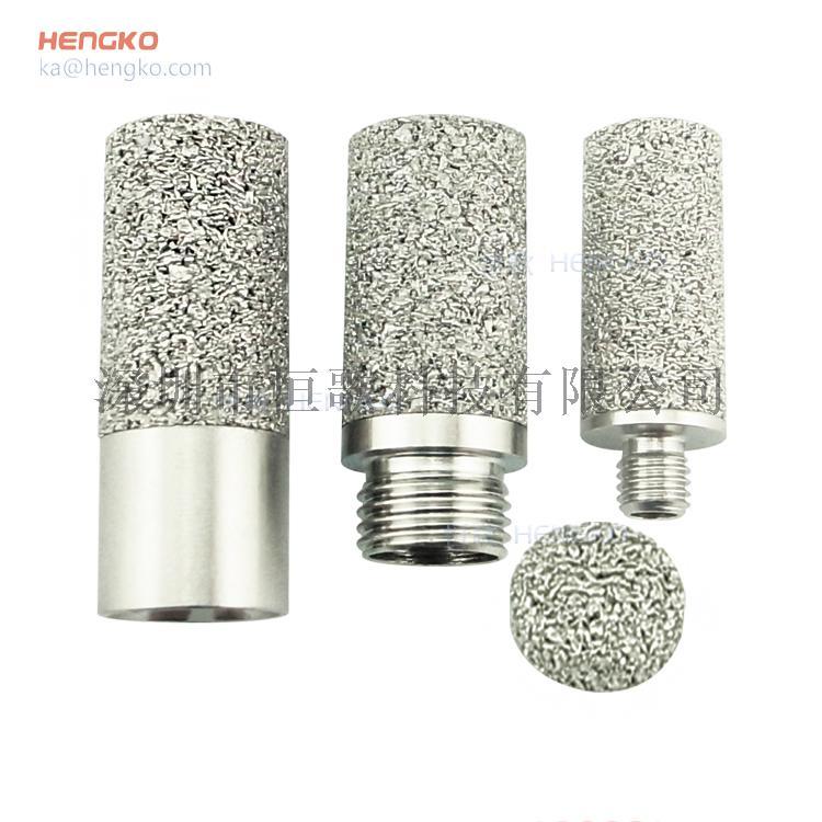 恒歌工厂设计定制不锈钢粉末冶金过滤器滤筒82057485