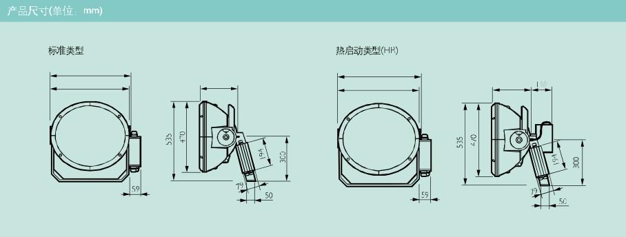 MVF403产品尺寸.png
