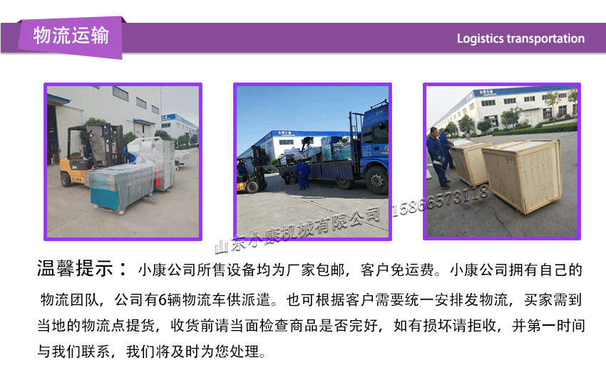 供应立式封盒包装机,山东小康牌气调保鲜封盒包装机64365652