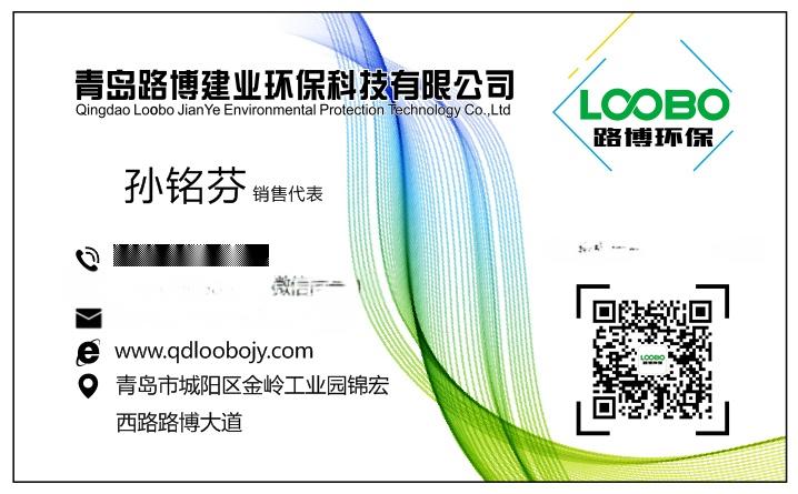 LB-2智能烟气采样器82310522