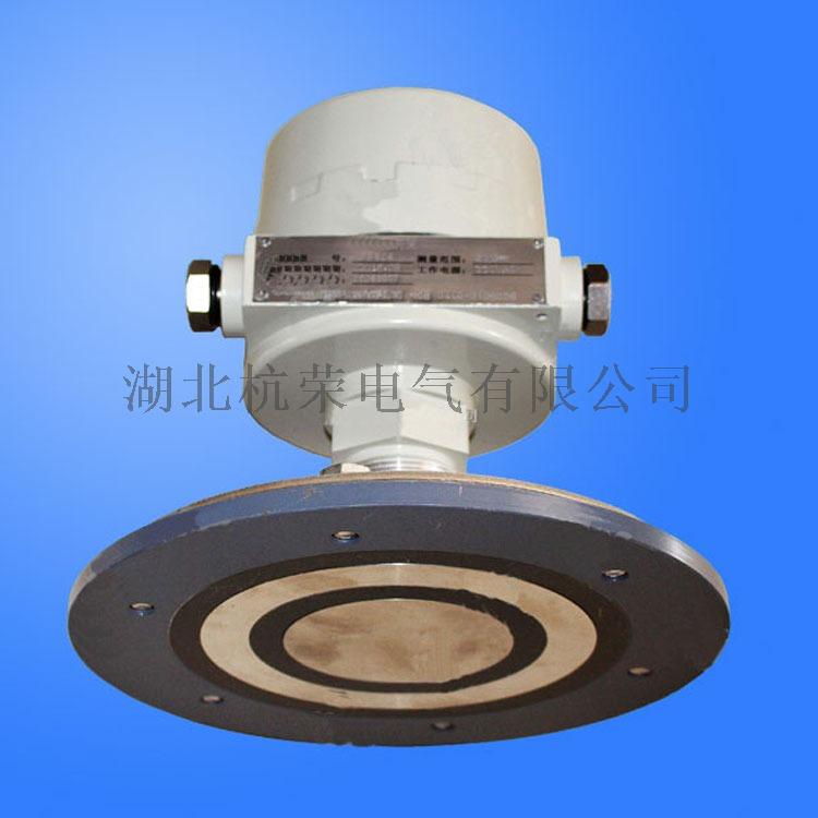 LDM-X溜槽堵塞开关,溜槽堵塞检测器,堵煤开关,堵煤传感器3.jpg