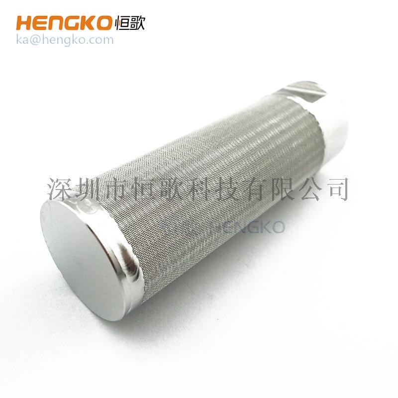 恒歌精密生产形状稳定耐高温镍烧结过滤器滤筒82168645