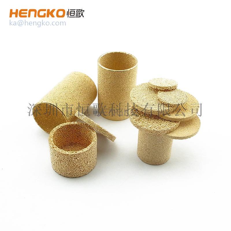 恒歌厂家生产定制烧结铜过滤器滤筒孔隙均匀可定制796415145