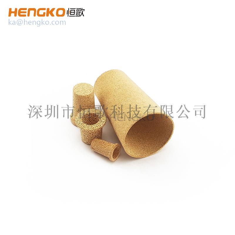 恒歌厂家生产定制烧结铜过滤器滤筒孔隙均匀可定制796415155
