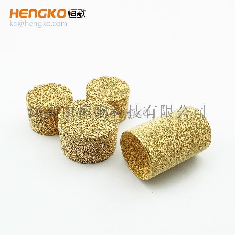 恒歌厂家生产定制烧结铜过滤器滤筒孔隙均匀可定制796415165