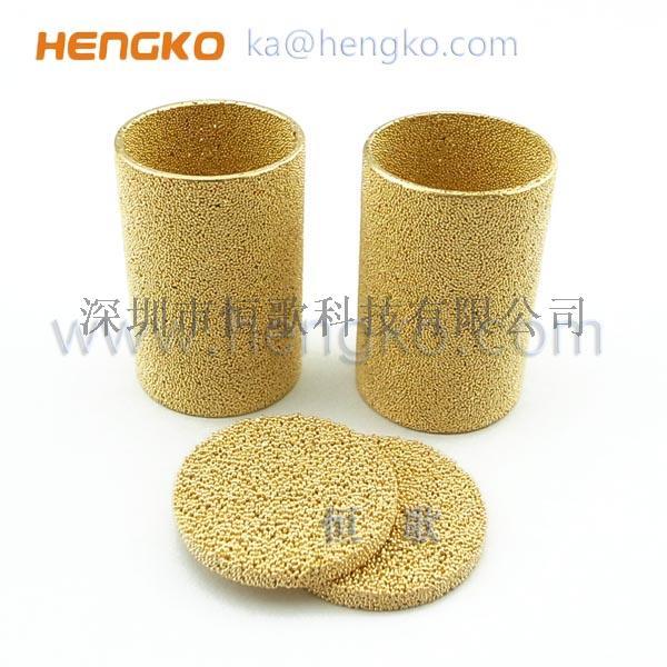 恒歌厂家设计定制耐高温优质环保铜粉末烧结过滤器796420895