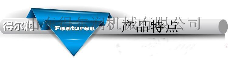 VV炸脆片机器 自动薄脆面皮油炸机 加工薄脆机子72391102
