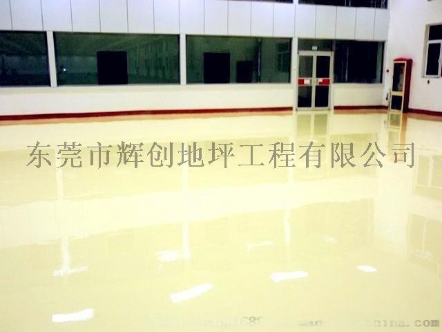 广东刷厂房地板漆选择清远君诚丽装专业的地板漆施工队_800x800.jpg