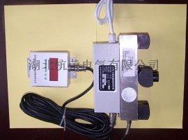 SYG-A型起重量限制器.jpg