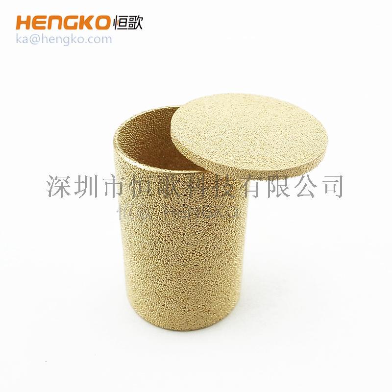 恒歌生产制造过滤阻力小透气性好铜微孔过滤筒82711675