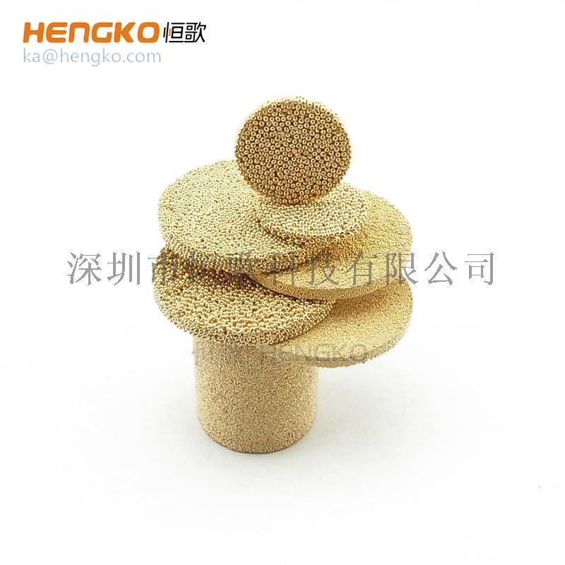 恒歌生产制造过滤阻力小透气性好铜微孔过滤筒82711685