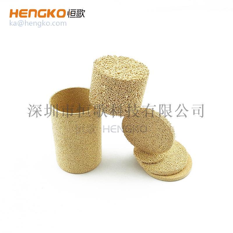 恒歌制造生产工艺精良耐磨损铜微孔滤筒82708565