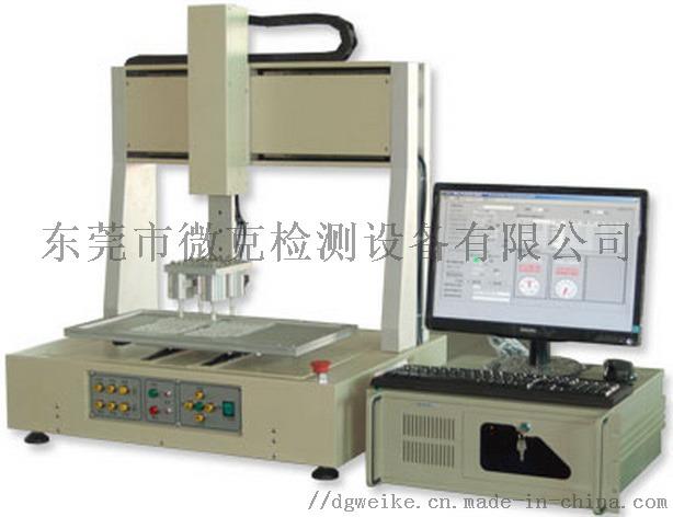 键盘软体电路板导通试验机795062952