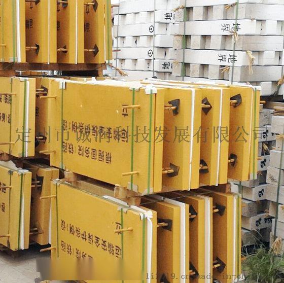 自產自銷標誌樁按要求噴字凹刻 河北誠潤交通安防設備82880512