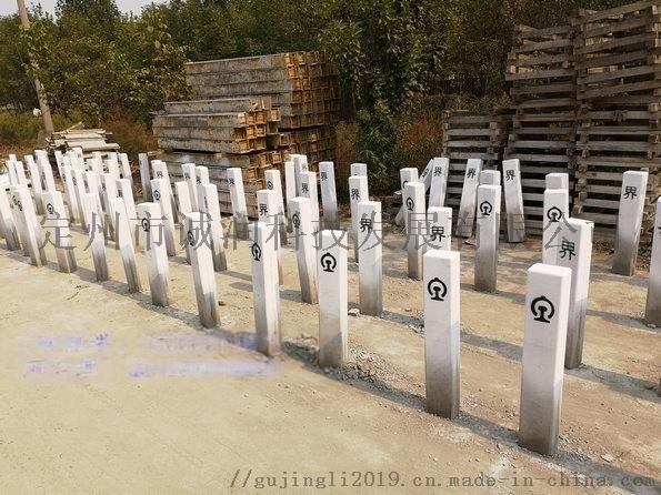 河北鐵路AB樁 鐵路水泥界樁 誠潤牌鐵路標誌樁80330272