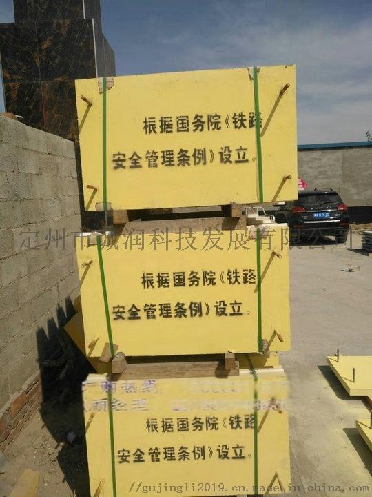 供應燃氣標誌樁 公路界樁 鐵路標樁AB樁廠家80321022
