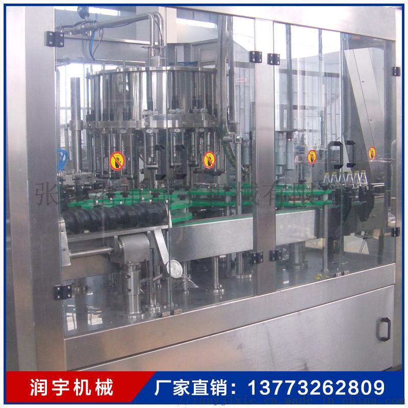 果汁灌装机-4.jpg