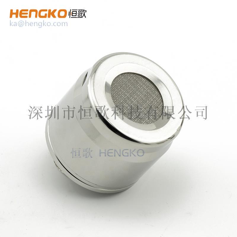 恒歌厂家专业设计生产金属气体过滤筒可定制796976035