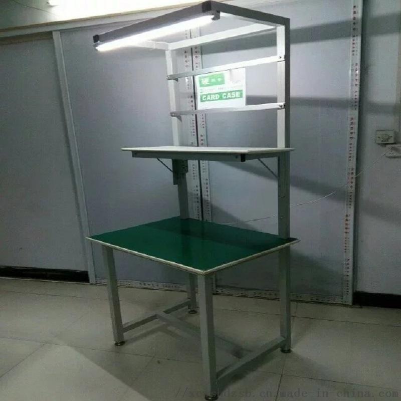 电子厂防静电工作台 铝型材/不锈钢/碳钢工作台75457612