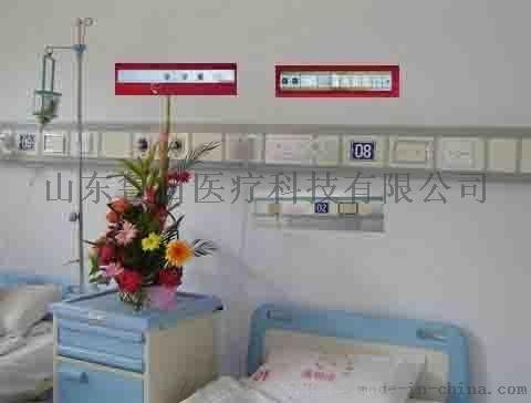 黑龙江中心供氧厂家,医院层流手术室净化系统工程75839972