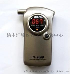 CA2000酒精检测仪.jpg