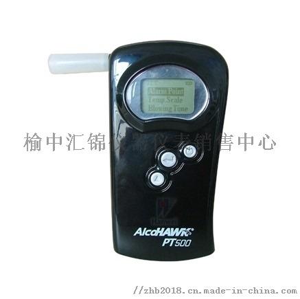 PT500酒精检测仪.jpg