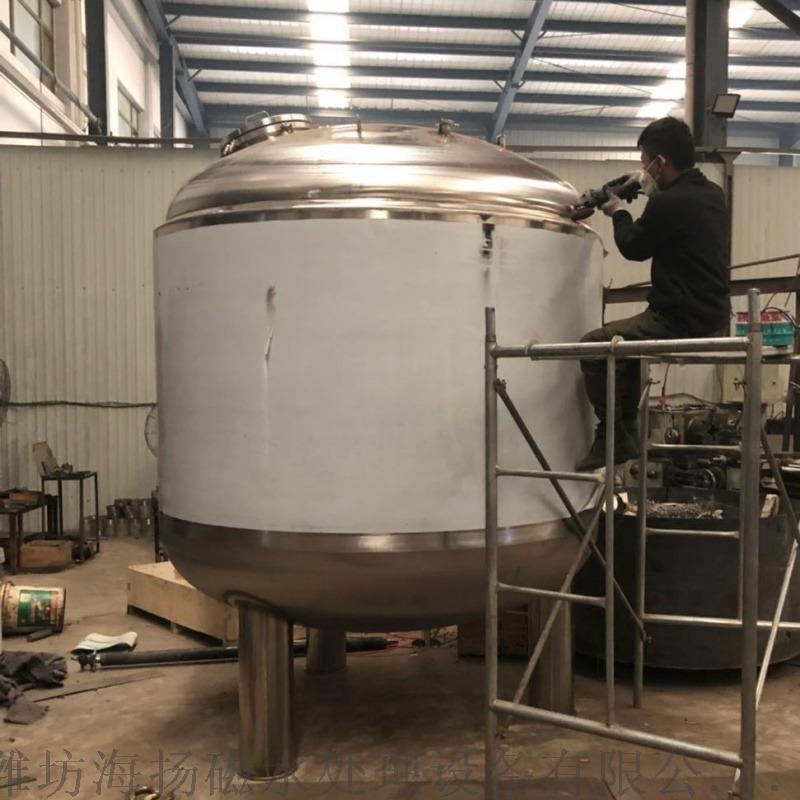 HYC-G不锈钢储水罐 来图定制 保温储水罐79930502