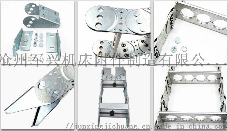 防锈镀锌/镀铬/304/316材质钢铝钢制拖链定制82504152