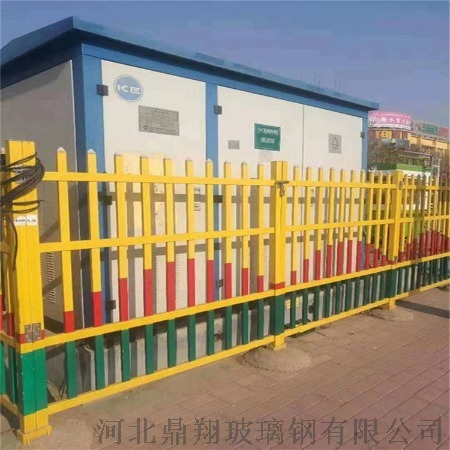 邯郸玻璃钢围栏厂家 安全绝缘防护栏84080482
