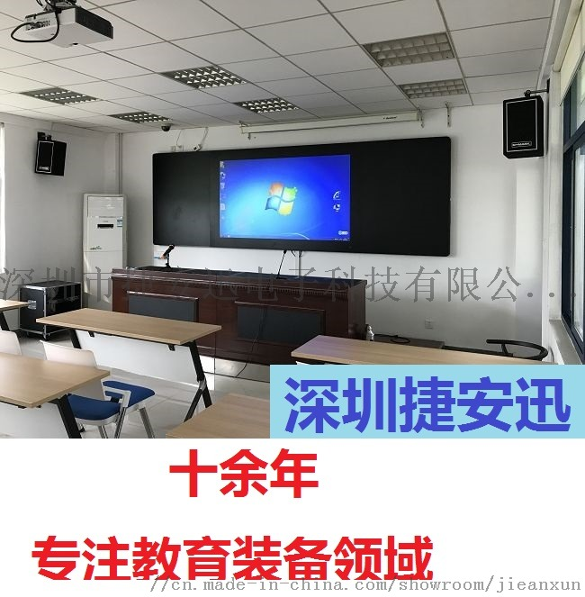 深圳納米黑板《信用中國》專訪企業專注環保教育裝備798524635